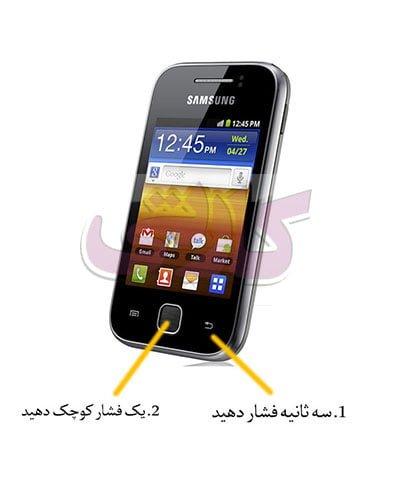طریقه فعال قفل با کشیدن انگشت سامسونگ j7 اسکرین شات گرفتن از گوشیهای اندرویدی سامسونگ (آموزش تصویری) mimplus.ir