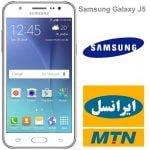Galaxy j5 Samsung Irancell