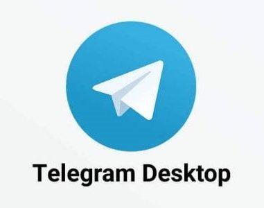 نسخه جدید تلگرام دسکتاپ