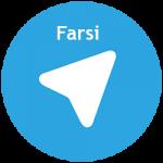 فارسی کردن تلگرام