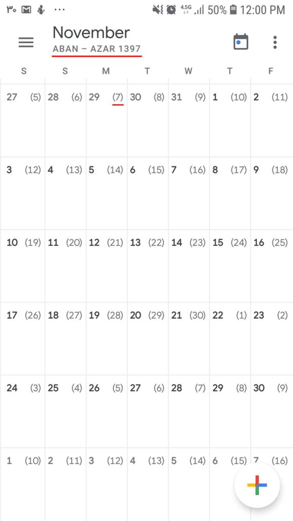 نحوه نمایش تقویم شمسی در تقویم گوگل
