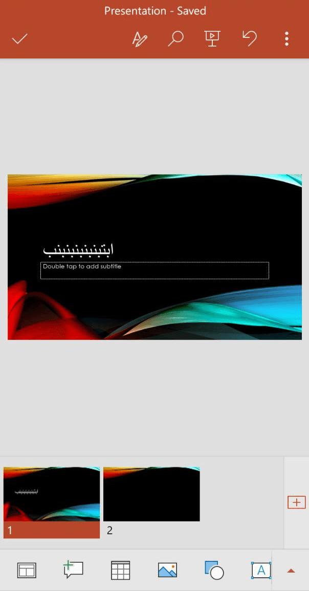 اضافه کردن اسلاید جدید